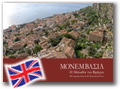 18 monemvasia 120 GB